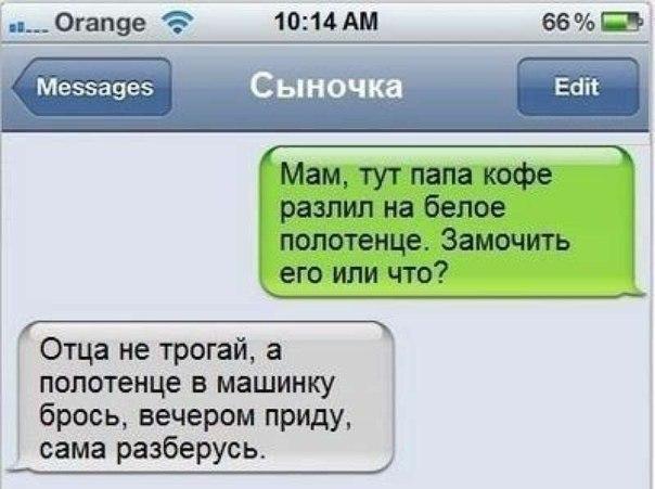 Так буває...#Бруно #Дрогобич #жарти
