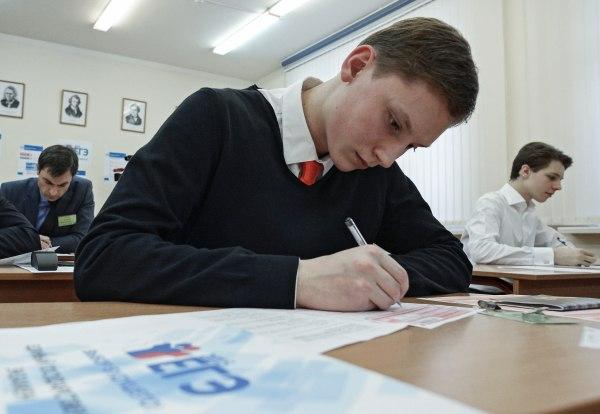 В Карачаево-Черкесии началась досрочная сдача ЕГЭ