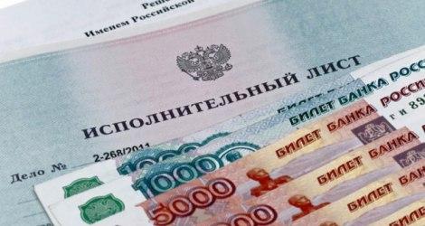 Судприставы Якутии взыскали 95 миллионов рублей задолженности по зарплате