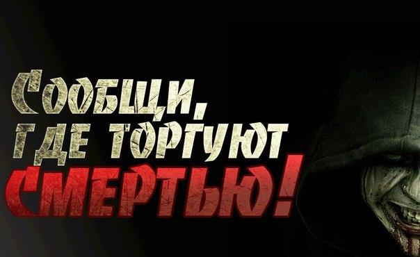 В Якутии стартовала акция «Сообщи, где торгуют смертью»