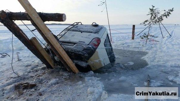 МЧС: не выезжайте на лед до официального открытия ледовых переправ!