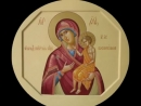☦Акафист иконе Божьей Матери «Воспитание»