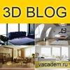 Уроки 3DsMax. Визуализация. Графика.