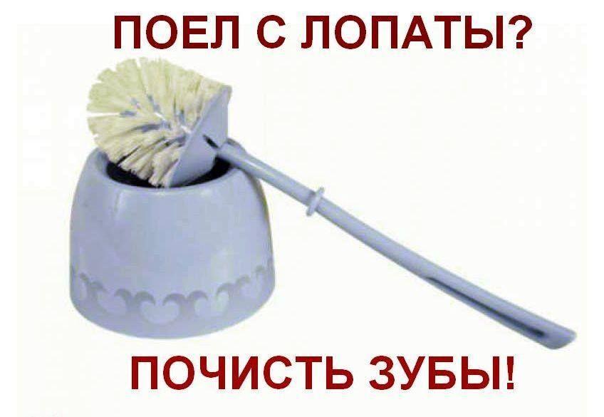 Особенности местного самоуправления на Донбассе должны быть прописаны в Конституции, - АП - Цензор.НЕТ 5614