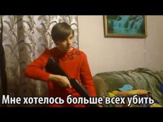 EeOneGuy - Песня задрота (5 часть) Песни ИванГая ИванГай Иван Рудской eeoneguy