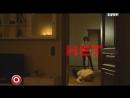 Сeрж Гoрeлый - Кaк прaвильно намекнуть девушке на секс (2012)