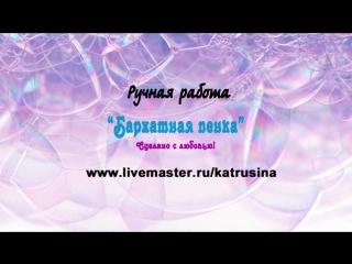 Мастер-класс по сборке цветочного букета из мыла ручной работы от Екатерины Русиной