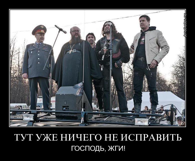 Порошенко приказал готовиться к празднованию 24-й годовщины независимости Украины - Цензор.НЕТ 8430