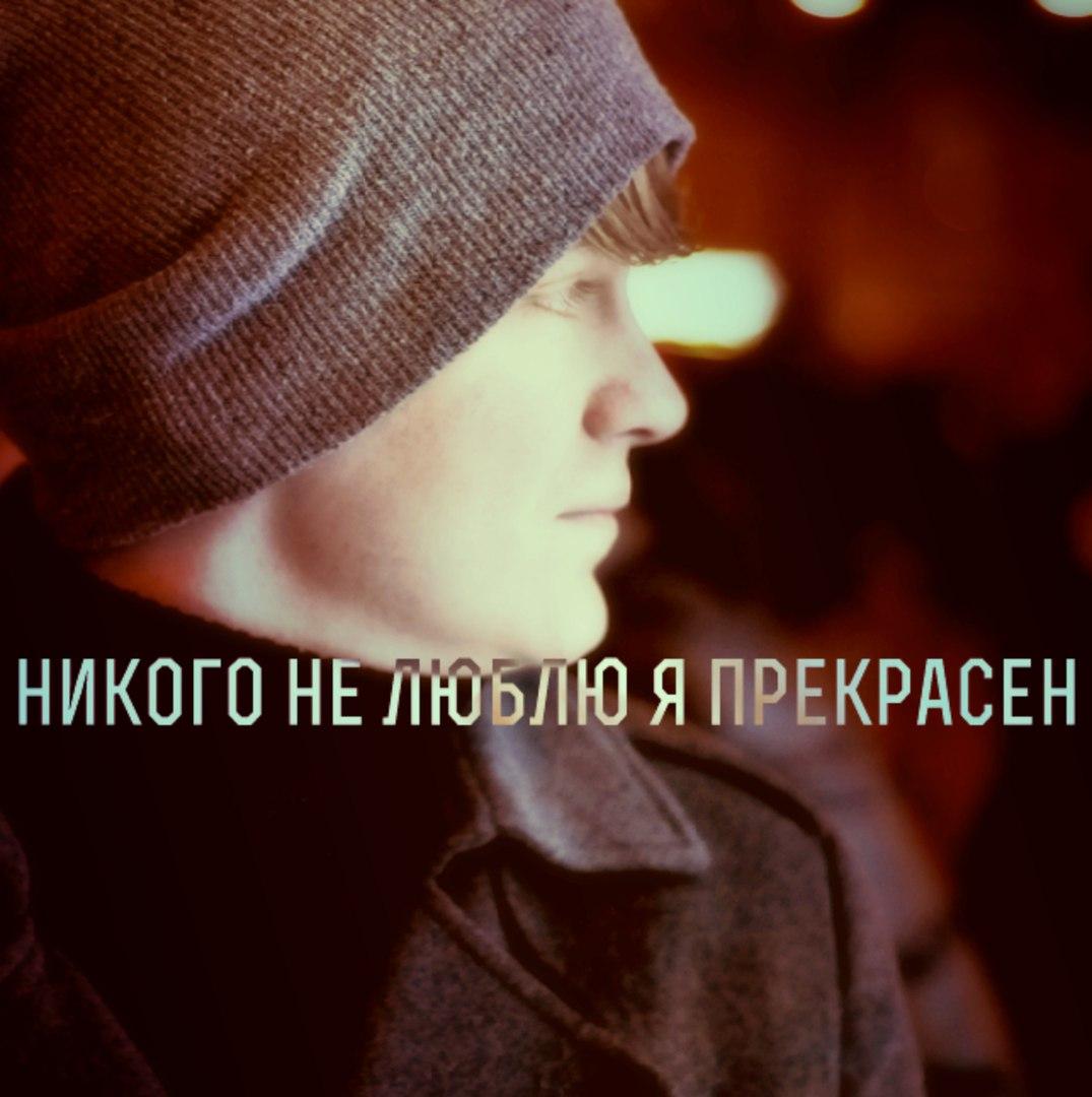 Услуги мальчиков москва 19 фотография