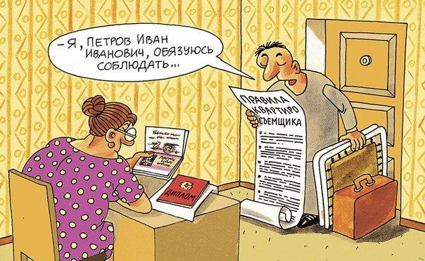 foto-devushek-goloy-piski-krupno