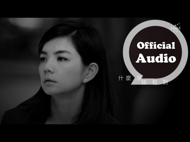 Ella 陳嘉樺 [ 無解 Unsolvable ] 官方歌詞版MV (「謊言遊戲」戲劇插曲)