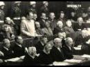 Нюрнбргский эпилог Суд над фашистскими преступниками в Нюрнберге Германия Немецкий взгляд фильм