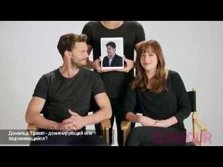Джейми Дорнан и Дакота Джонсон отвечают на вопросы незнакомцев из iPad