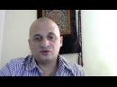 Как использовать негативное состояние в своих коммерческих целях Вебинар от Андрея Дуйко