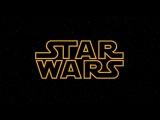 Звездные войны: первые и последние кадры  Star Wars: First and Final Frames