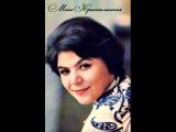 Майя Кристалинская - Позови меня
