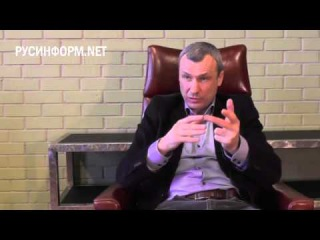 (2015.03.17) Как Украина стала колонией США