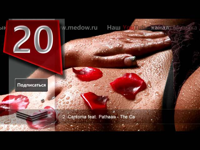 SEX MUSIC - 10 Passionate Melodies For Erotic Moments! Best Sound!