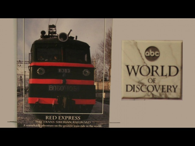 The Red Express, Trans Siberian Railway 1990, HQ