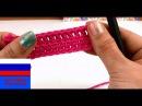 Основы вязания крючком Воздушная петля, Столбик без накида, Полустолбик с накид ...