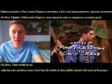 Сцена 17. Как учить английский по фильмам. Сериал Друзья Friends.