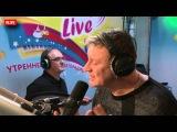 Сергей Пенкин  Feelings (Andy Williams) (#LIVE Авторадио)