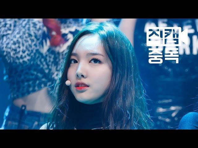 [Fancam] Nayeon of TWICE(트와이스 나연) Like OOH-AHH(OOH-AHH하게) @M COUNTDOWN_151029 EP.84