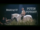 Making Of Putin, Putout /The Unofficial 2018 FIFA World Cup Russia™ Song by Klemen Slakonja/