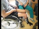 Физическая реабилитация.Компрессионный перелом позвоночника.Бос-тренинг