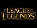 Нарезка приколов из Лиги Легенд League of Legends