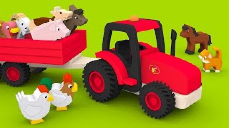 Мультики про машинки Трактор на ферме Домашние животные для детей учим названия и голоса животных