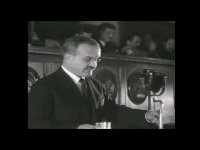 Речь В.М. Молотова об А.К. Толстом, 1936 год