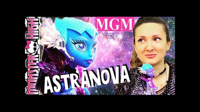 Астранова Монстр Хай (Монстер хай) Бу Йорк Astranova Monster High Boo York Floatation Station ★MGM★