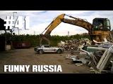 ПРИКОЛЫ 2015 COUB ржака компиляция приколы Август 2015 Лучшие Приколы #41