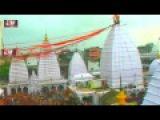 भोले नाथ से नेहीया जोड़ा ना || Raju Deewana - Kawar Geet [HD]