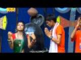 ए भोला दानी भंगिये में अटकल प्राण || Manish Singh - Kanwar Geet [HD]