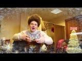 Поздравление с Новым Годом. Максим Ярица (3)