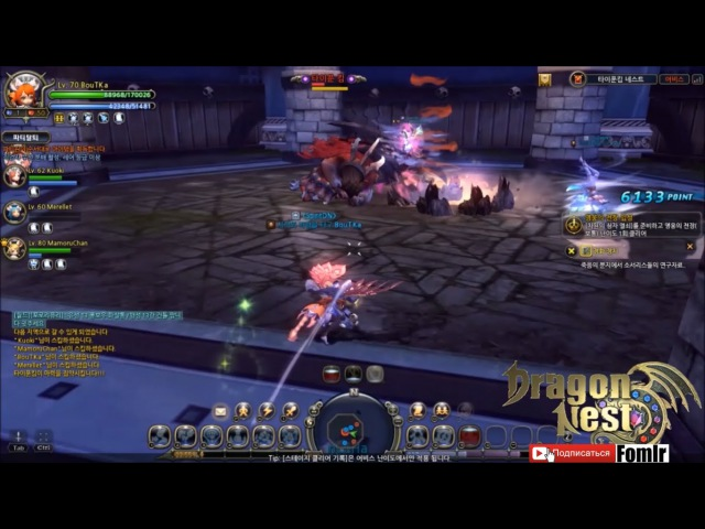 Dragon Nest Machina Ruina Defensio Логово Тайфуна Кима фул пати