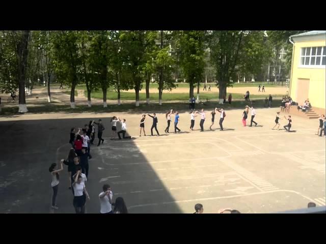 Репетиция вальса лицей№4 (г. Краснодар). Выпуск 2013-2014