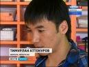 Улучшенную модель «Айфона» изобрёл житель Иркутска, Вести-Иркутск