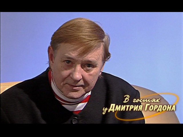 Роман Виктюк. В гостях у Дмитрия Гордона (2002)