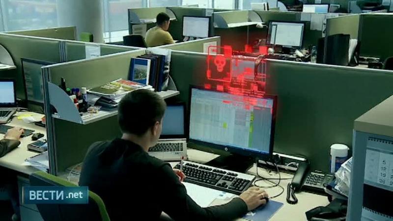 Вести.net - Парижские террористы прятались за компьютерными играми