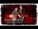 Женское прохождение Resident Evil Revelations 2 [3 эпизод] - серия #10 HARD