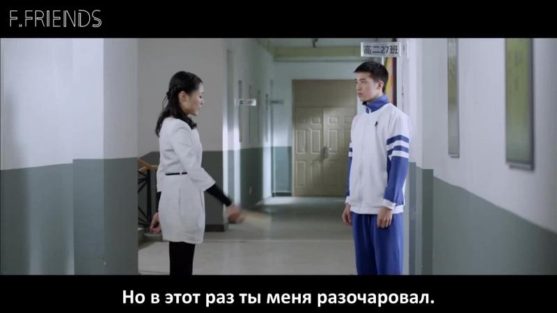 │F.Friends│ Героин/ Heroin/ 上瘾 - 1 серия (рус. саб)
