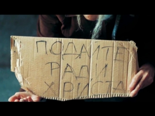 CheAnD - Стоп войне (official video, 2014) (Чехменок Андрей) (Премьера клипа, новинка, музыка)