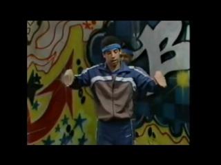 Вин Дизель танцует брейк - данс (на видео Вину Дизелю меньше 20 лет, то есть оно снято до начала его актёрской карьеры)
