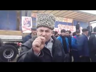Дальнобойщики протестуют ,возмущаются о том что Верховная власть не защищает трудовой народ