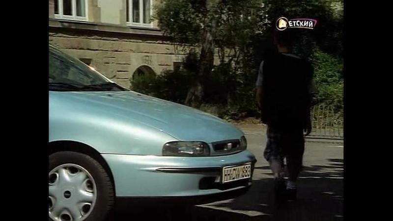 Детективы из табакерки / Die Pfefferkörner (1-й сезон, 7-я серия) (1999-2000) (семейный)