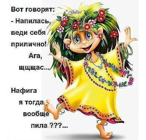 Фото №389831563 со страницы Раи Никишиной