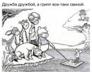 Александра Санитарова фото #2